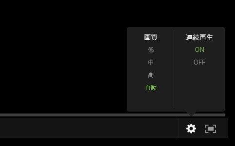 huluの設定画面