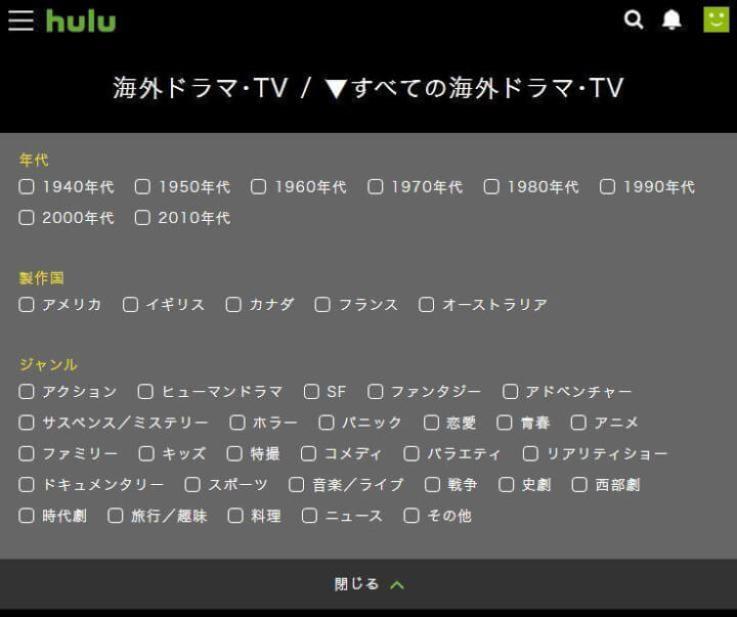 huluの絞り込み検索