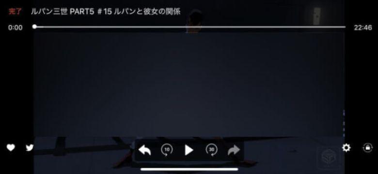dアニメストアの再生画面