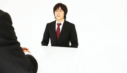【大学生や新入社員必見】自分の進路を決めるのに役立つ本12選