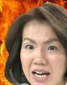 違うだろ、このハゲー!でお馴染み豊田真由子。