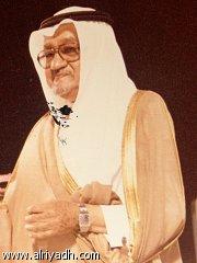 جائزة زاهد قدسي للتعليق الرياضي: تكريم شخصية سمو الأمير / عبدالله الفيصل – في نسخة ( ٢٠٢٠ ) م
