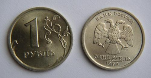 最新俄羅斯盧布匯率:俄羅斯盧布兌換人民幣匯率 - RUB/CNY 盧布和人民幣的匯率 - 美景旅游博客