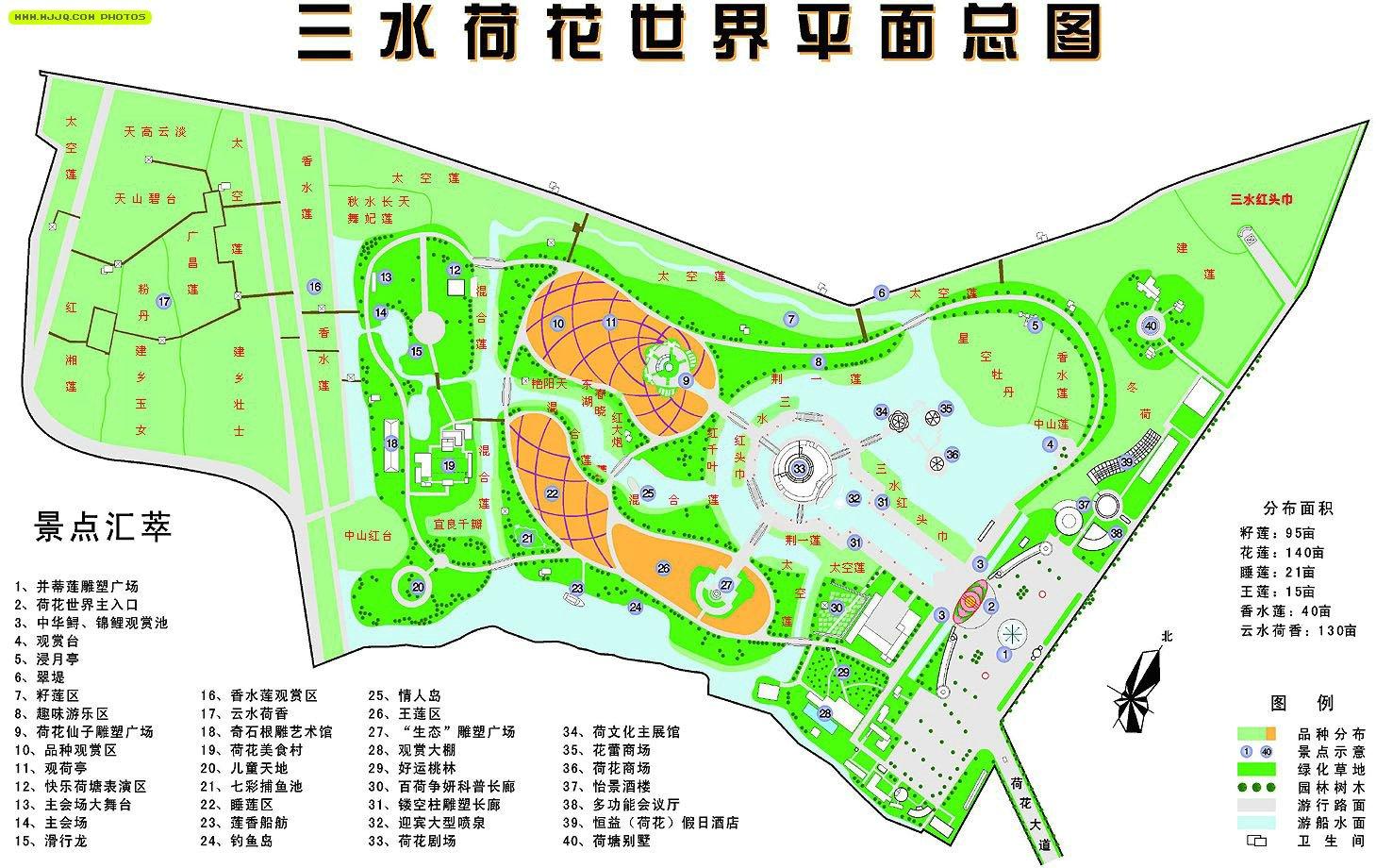 三水荷花世界導遊圖 - 廣東地圖 Guangdong Map - 美景旅遊網