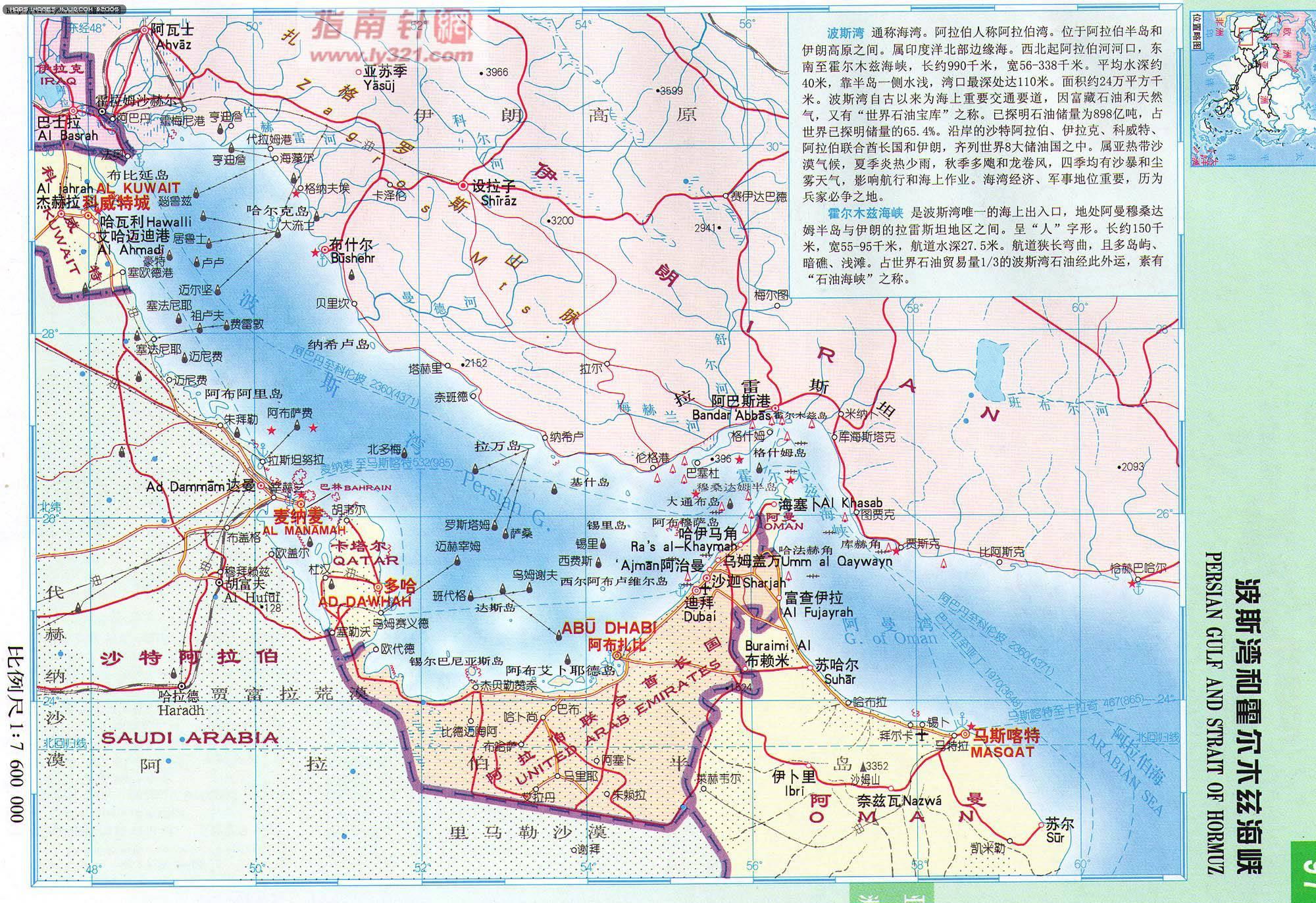 霍爾木茲海峽地圖 - 亞洲地圖 Asia Maps.世界地圖- 美景旅遊網