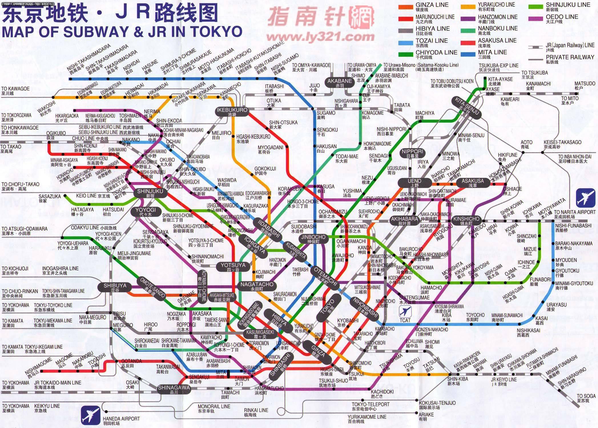 日本東京地鐵線路地圖 - 亞洲地圖 Asia Maps.世界地圖- 美景旅遊網