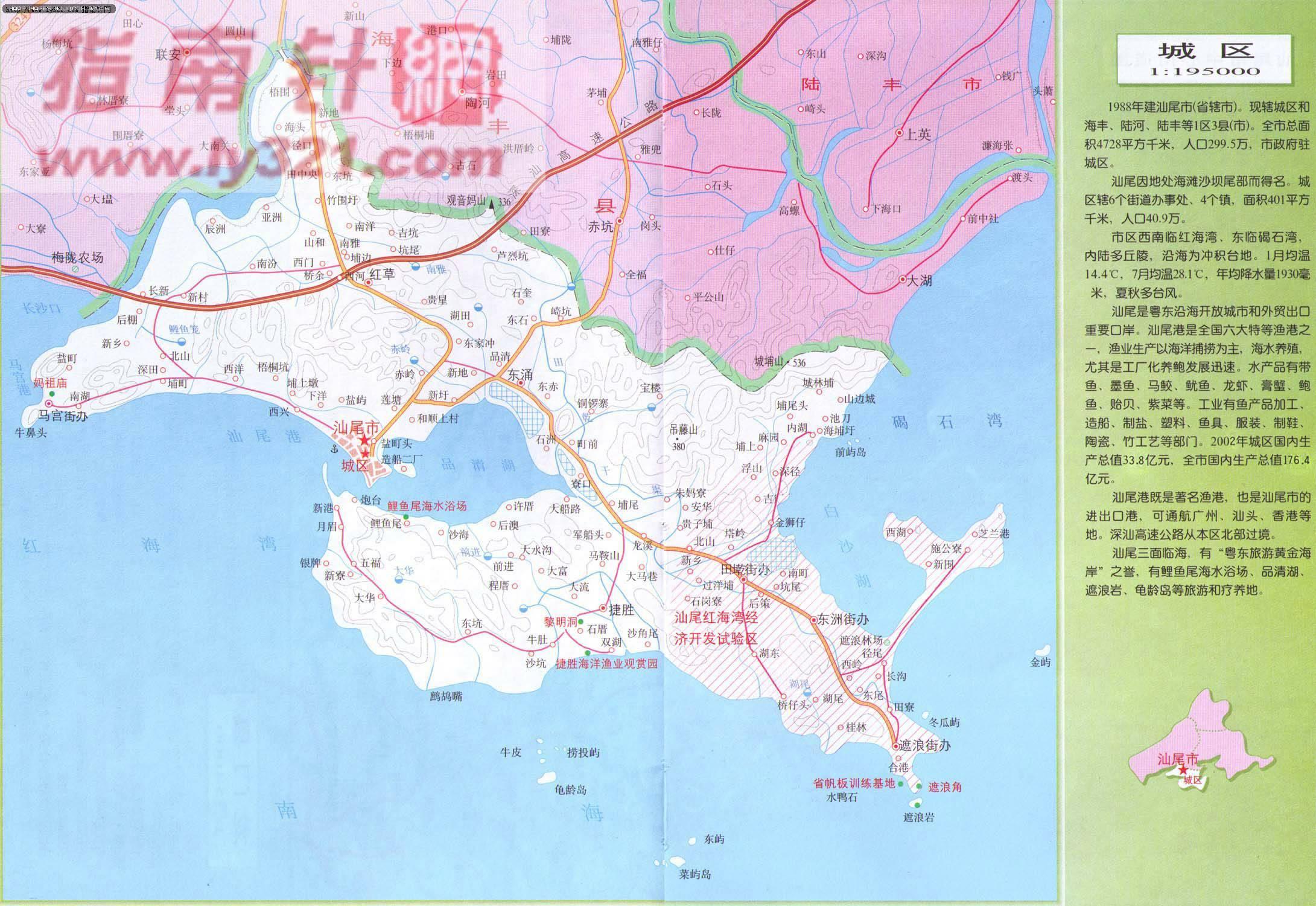 廣東省汕尾市城區地圖 - 廣東旅遊地圖 中國地圖 - 美景旅遊網