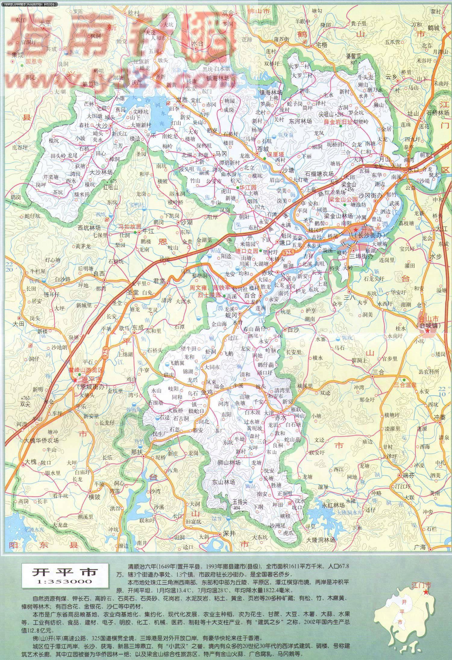廣東省江門市開平市地圖 - 廣東旅遊地圖 中國地圖 - 美景旅遊網