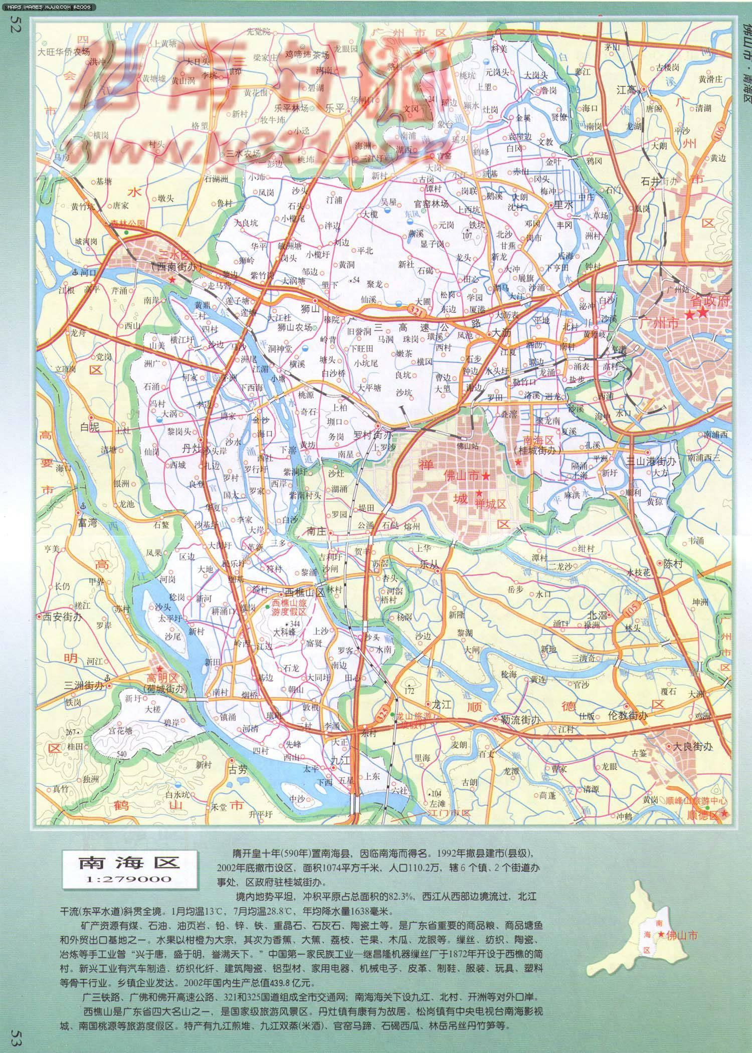 廣東省佛山市南海區地圖 - 廣東旅遊地圖 中國地圖 - 美景旅遊網