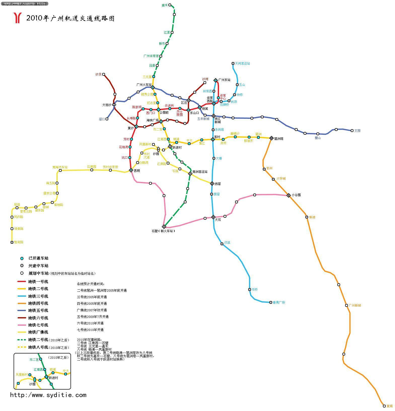 2010年廣州軌道交通線路圖 - 廣東旅遊地圖 中國地圖 - 美景旅遊網