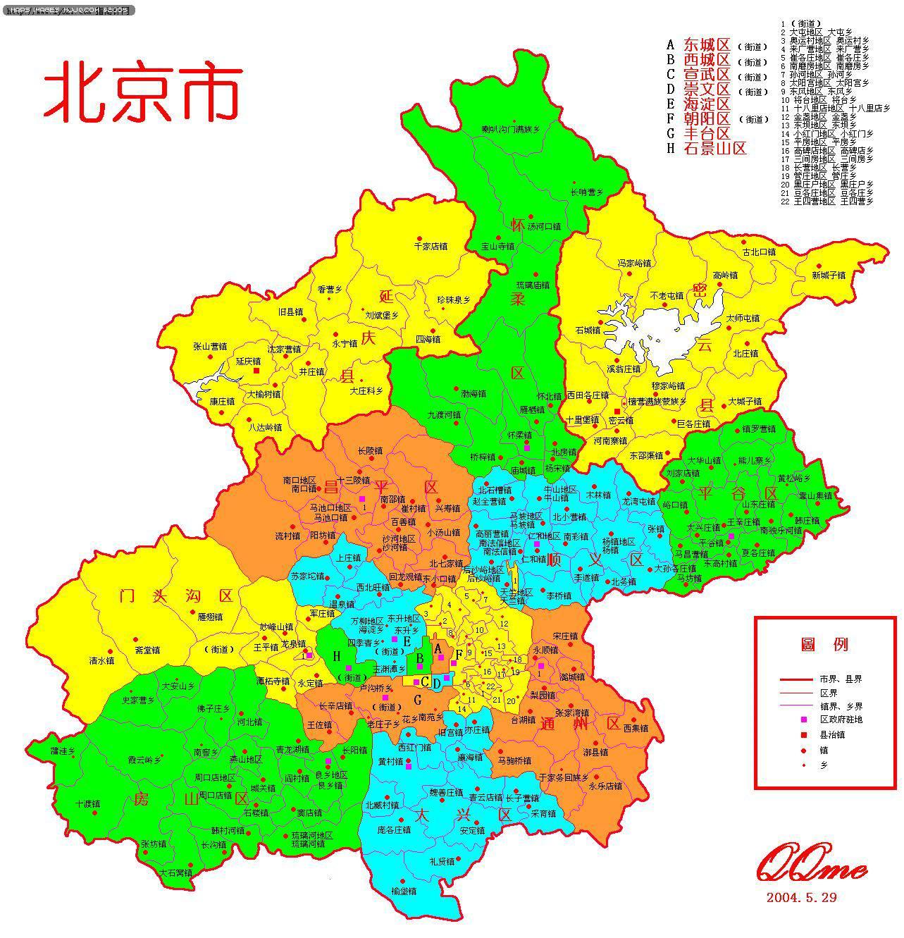 北京市鄉鎮地圖 - 北京旅遊地圖 中國地圖 - 美景旅遊網