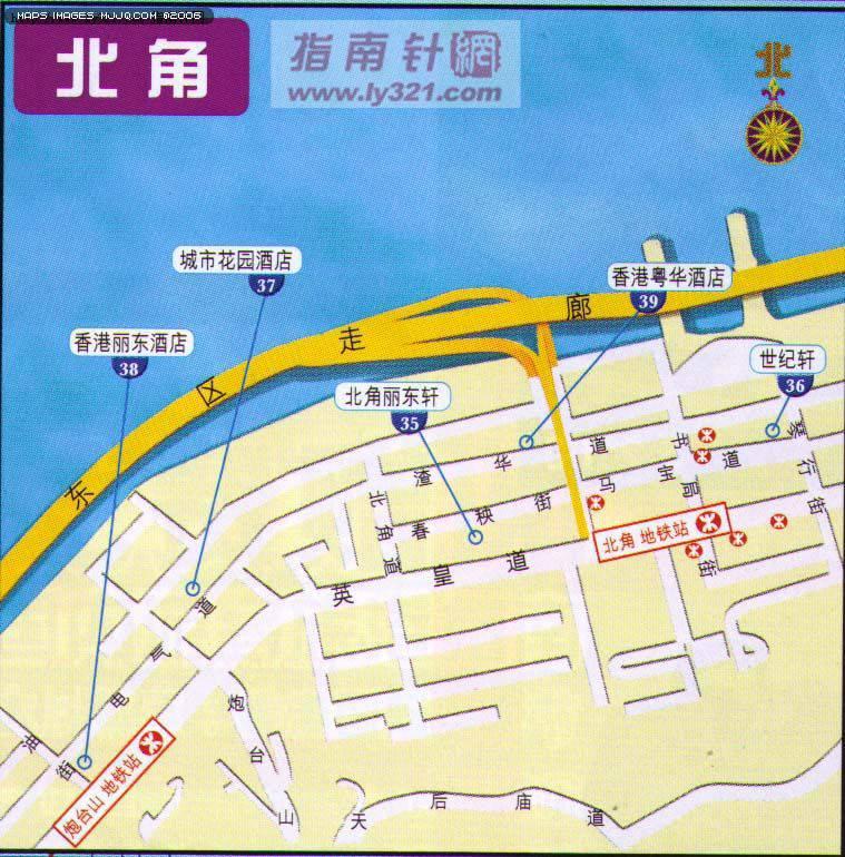 香港北角地圖 - 香港地圖 Hongkong Map - 美景旅遊網