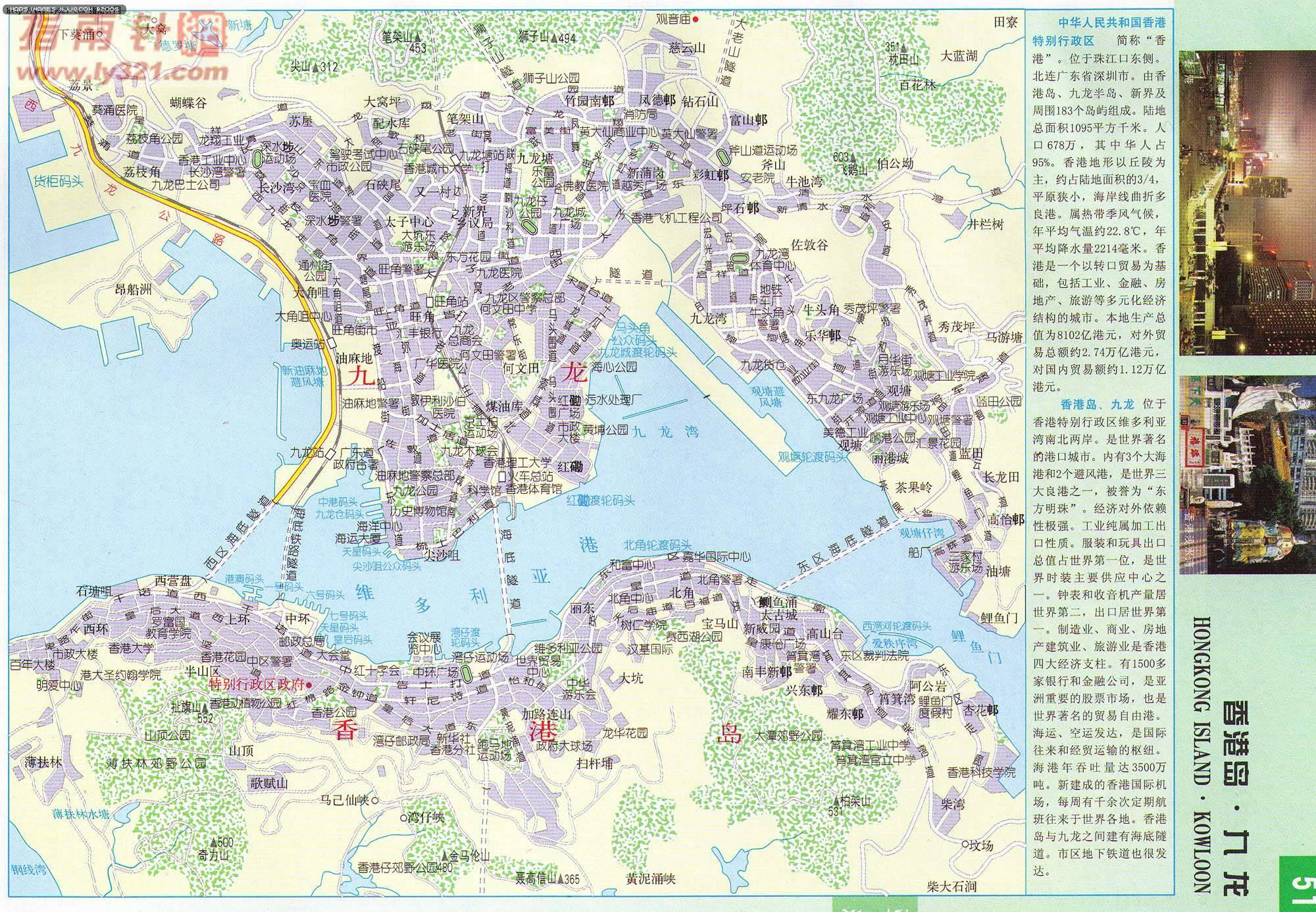 香港地圖 - 香港地圖 Hongkong Map - 美景旅遊網