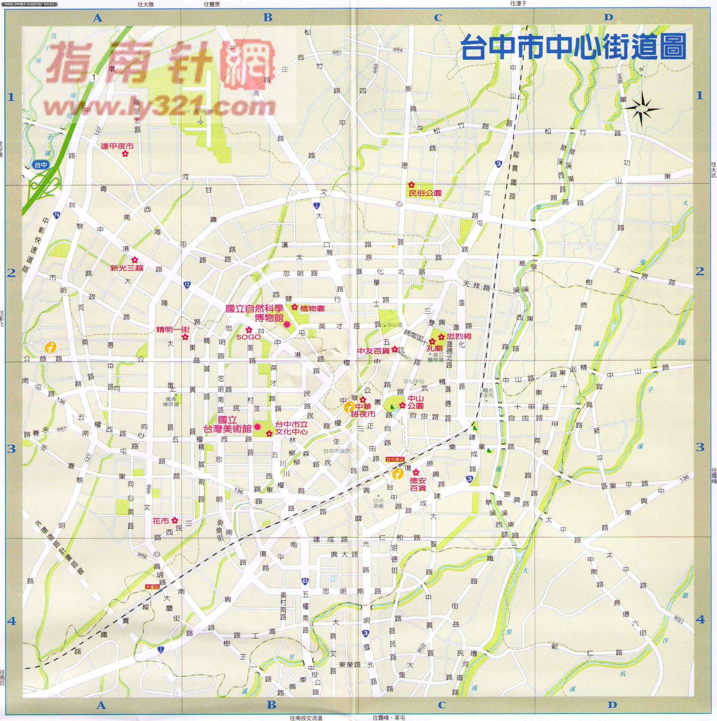臺中市中心街道地圖 - 臺灣地圖 Taiwan Maps - 美景旅游網