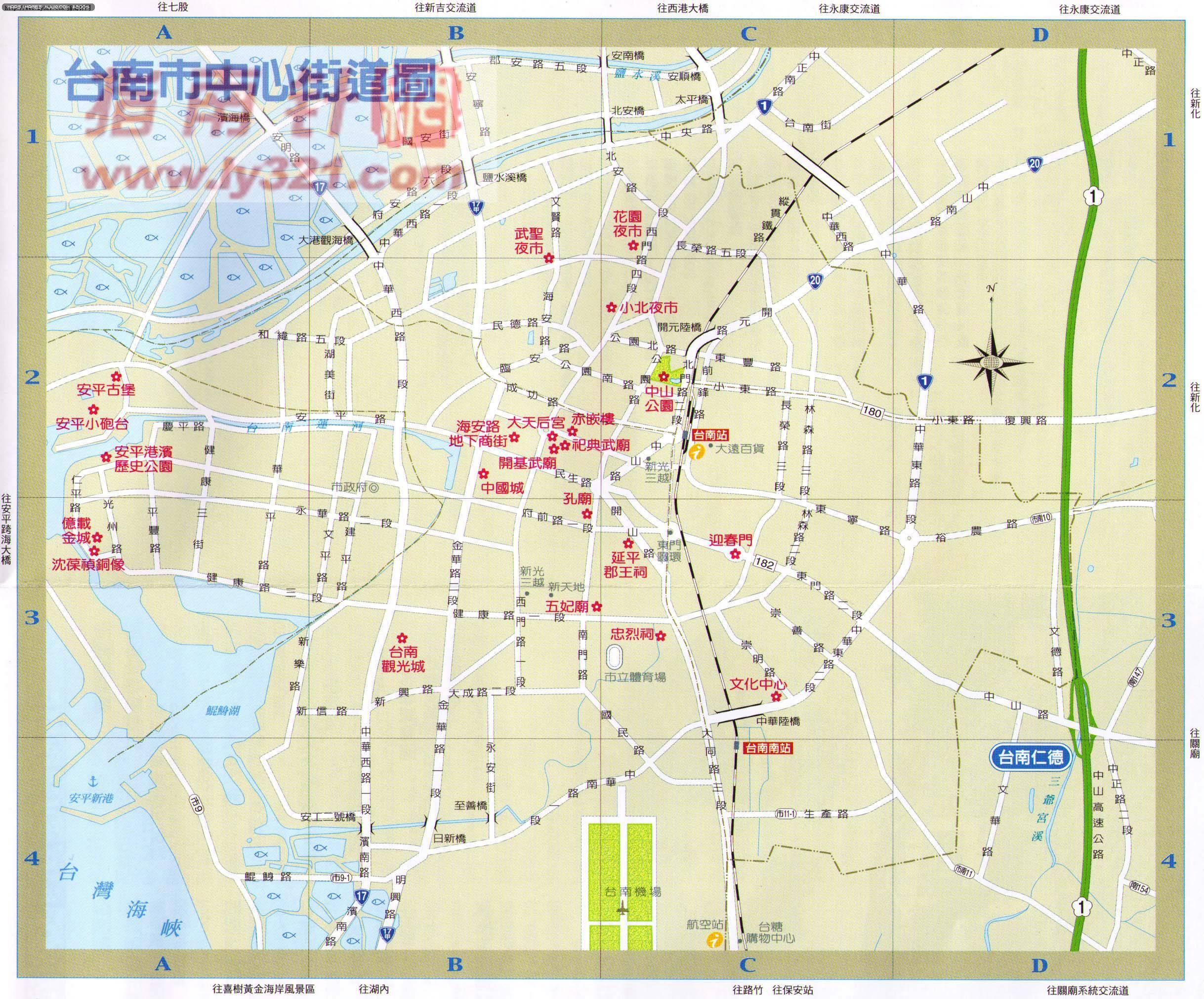 臺南地圖查詢 - 臺南地圖查詢  - 快熱資訊 - 走進時代