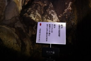 龍河洞51