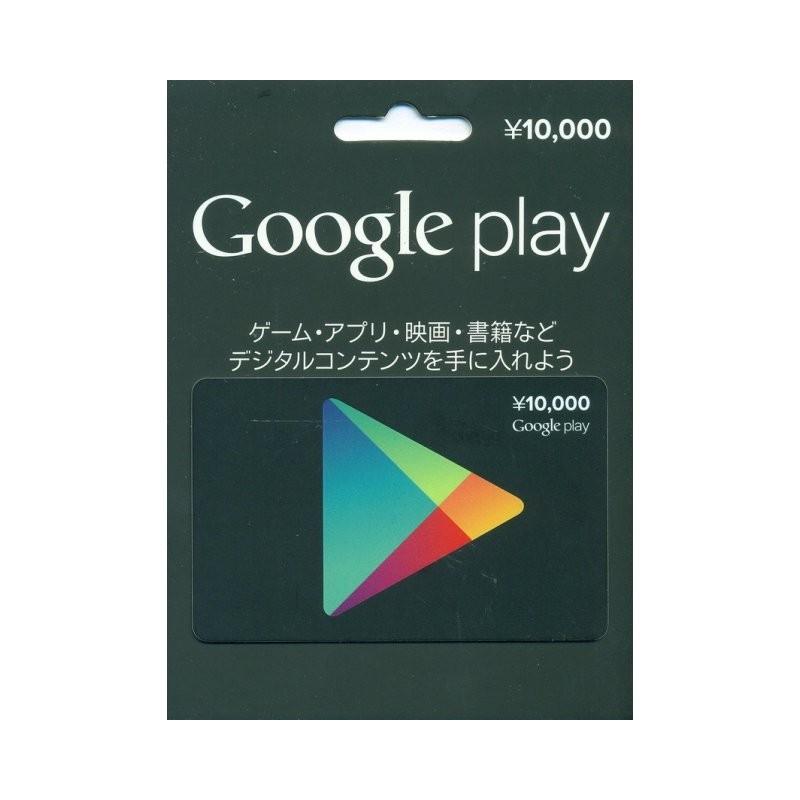 日本 ¥10000 Google Play Gift Card 儲值卡 - MK Gaming Code