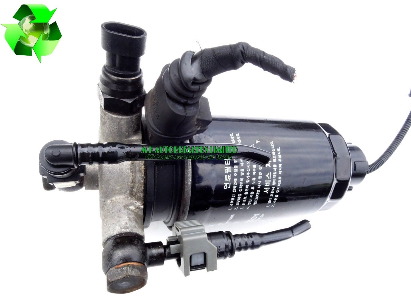 hyundai santa fe fuel filter    hyundai       santa       fe    model from 2006 2012 diesel    fuel       filter        hyundai       santa       fe    model from 2006 2012 diesel    fuel       filter