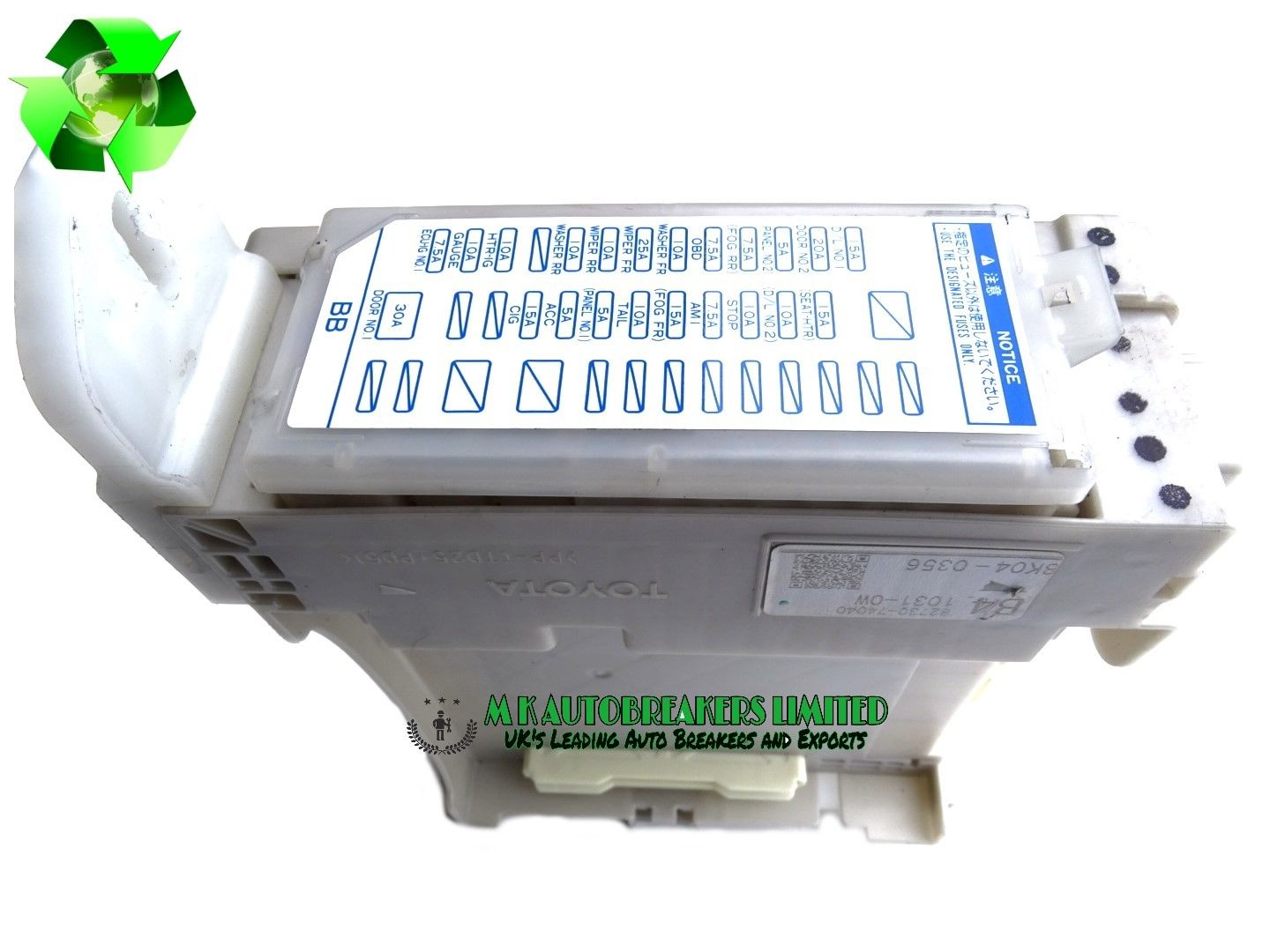 Toyota IQ Model From 2008-2014 Fuse Box ...