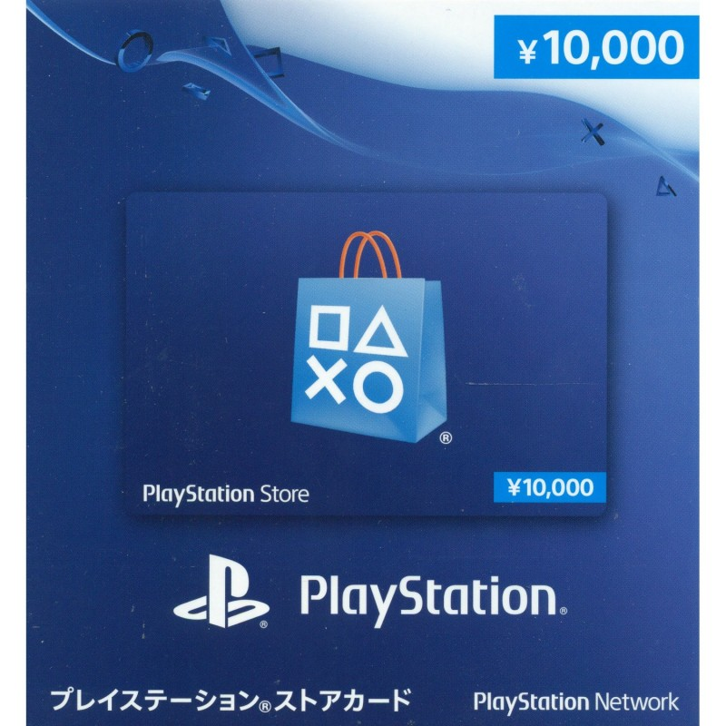 日本 Playstation Network Card PSN ¥10000 禮物卡 - Gift Card
