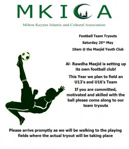 Football team tryout poster