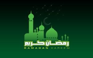 Masjid Al-Rawdha » Milton Keynes Islamic & Cultural Association