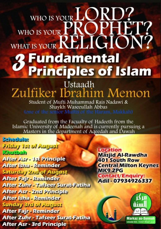 3 fundamental principle ustaadh zulfiker