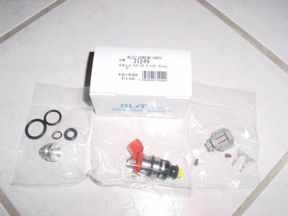 medium resolution of this what you get in the box 1 injector with 2 seals on it 4 seals in a bag and an aluminum adaptor that goes inside the stock rail harness kit