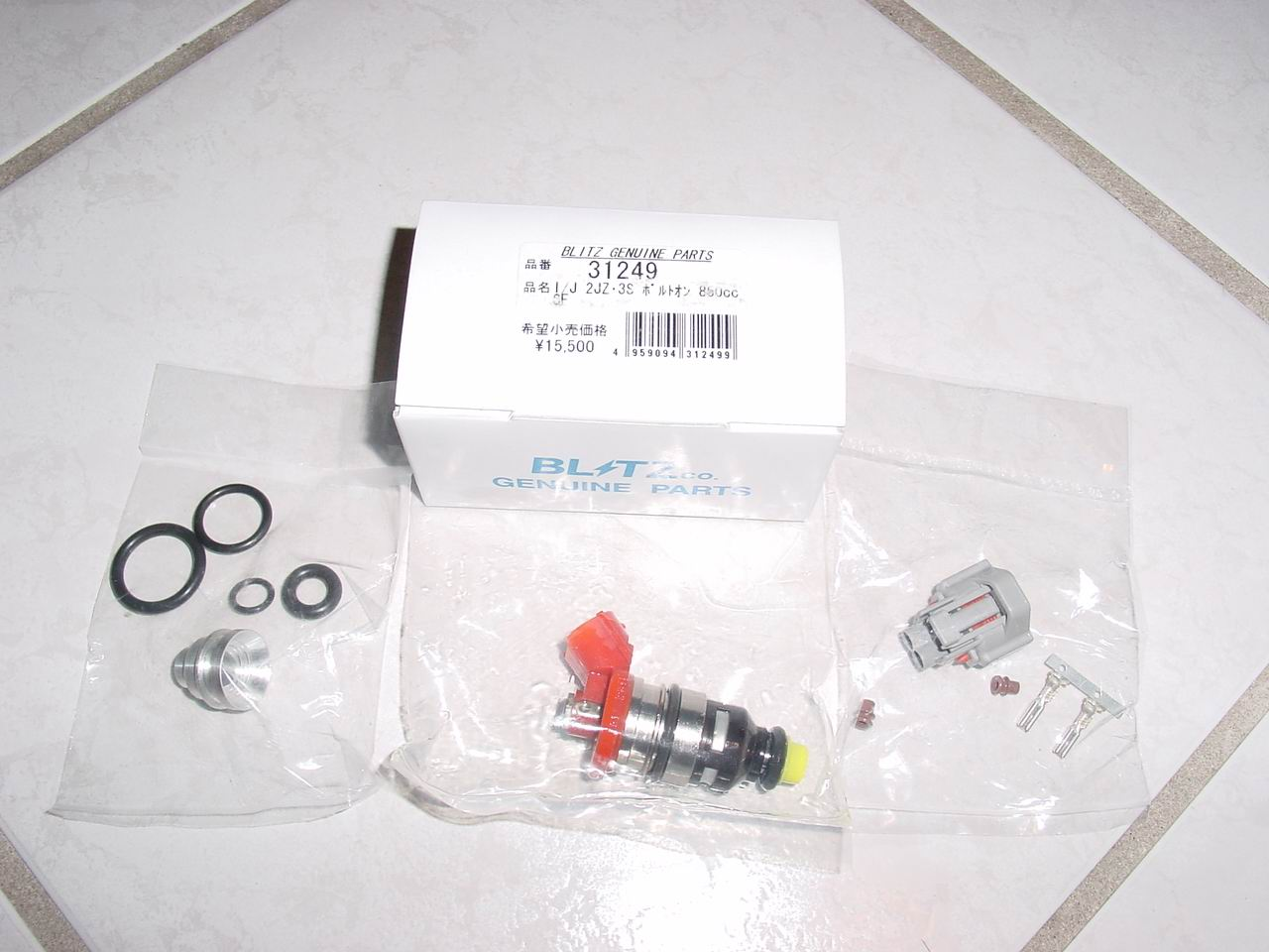 hight resolution of this what you get in the box 1 injector with 2 seals on it 4 seals in a bag and an aluminum adaptor that goes inside the stock rail harness kit