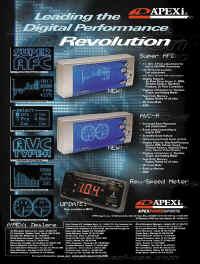 adrevolution2.jpg (59540 bytes)