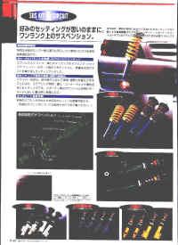 22.jpg (109630 bytes)