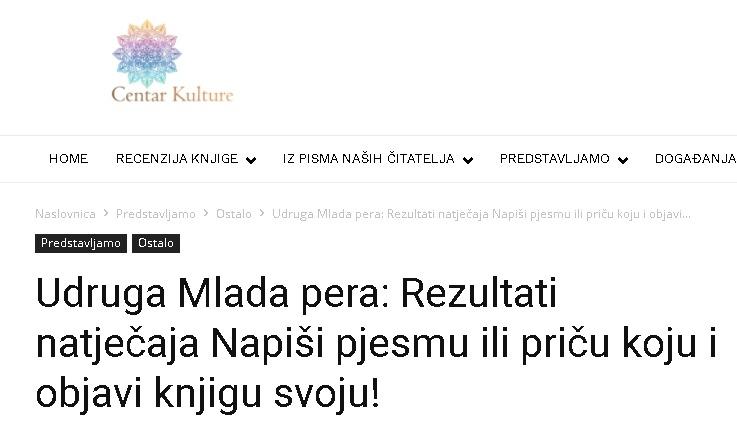 Centar kulture: Udruga Mlada pera: Rezultati natječaja Napiši pjesmu ili priču koju i objavi knjigu svoju!