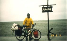 rtw-japan