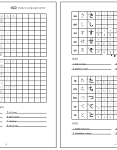 Hiragana and katakana worksheet free pdf file also study material mlc japanese language rh mlcjapanese