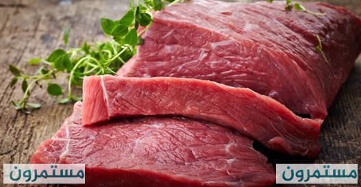 لحم أحمر أقل لعمر أطول