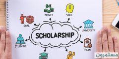 فتح باب التقديم لأكبر برنامج للمنح الدراسية فى أوروبا ممولة بالكامل
