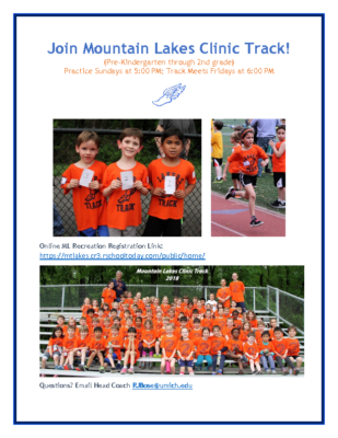 Mountain Lakes Recreation – Clinic Track