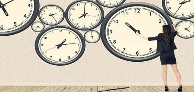 تعبير عن الوقت وأهميته في حياة الفرد والمجتمع ملزمتي