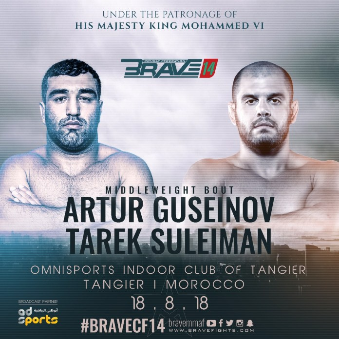 Suleiman and Guseinov to fight at Brave 14 - Brave 14