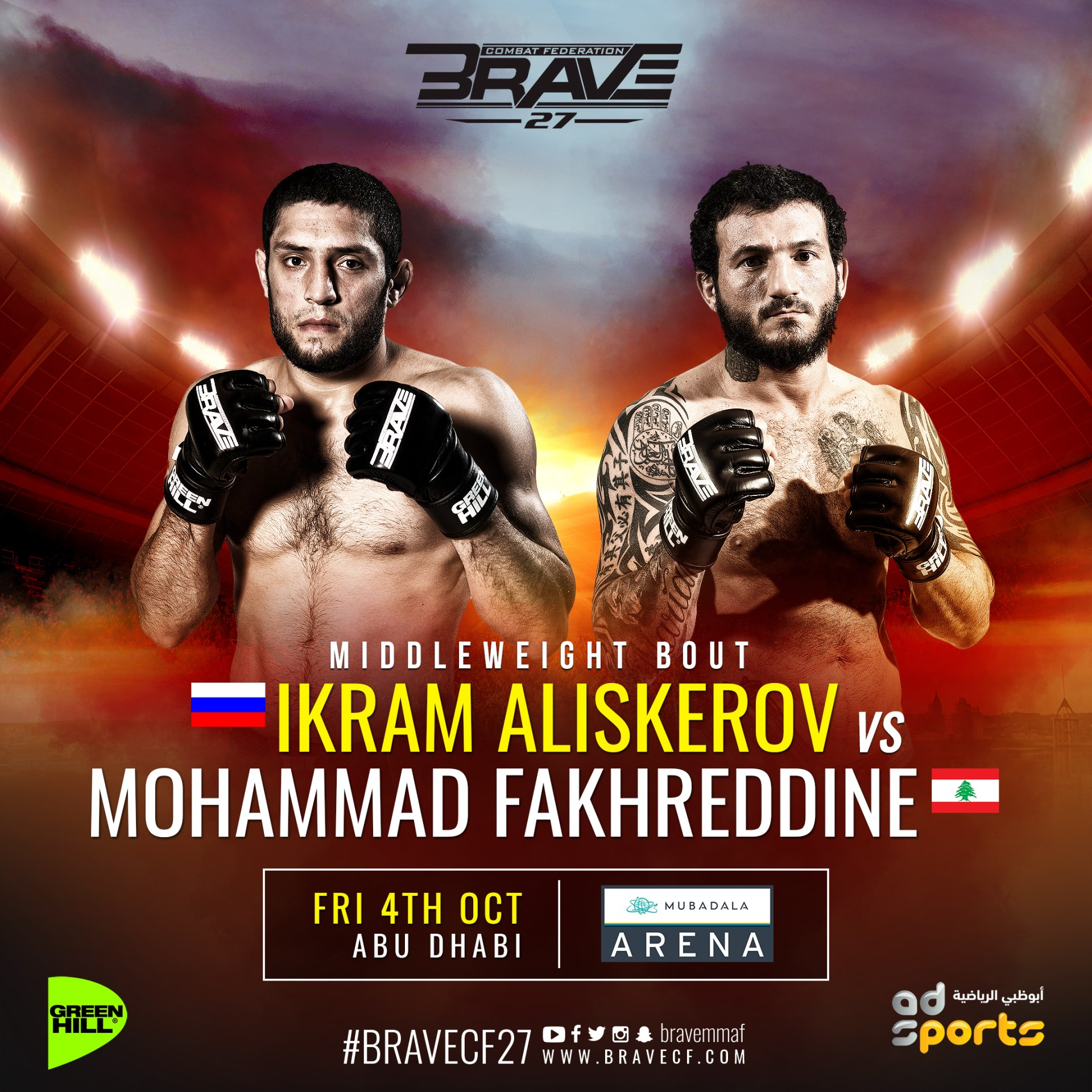 BRAVE 27: stars Aliskerov and Fakhreddine to clash at Middleweight -