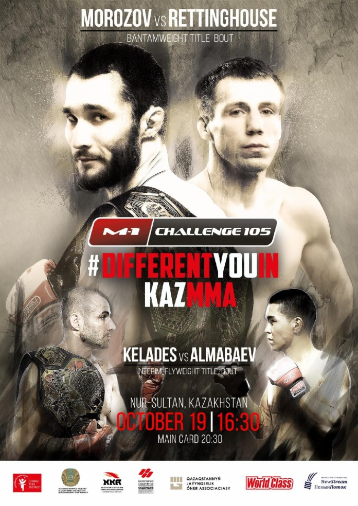 Assu Almabaev replaces injured Arman Ashimov to challenge M-1 Challenge Interim flyweight champion Chris Kelades - M-1 MMA