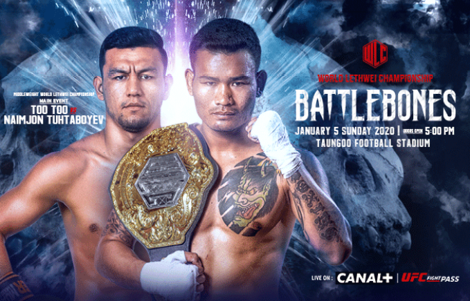 MIDDLEWEIGHT WORLD LETHWEI CHAMPION TOO TOO TO DEFEND HIS TITLE AGAINST UZBEKISTAN'S NAIMJON TUHTABOYEV - ONE FC