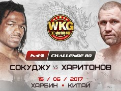 M-1 Challenge 80 Kharitonov Sokoudjou