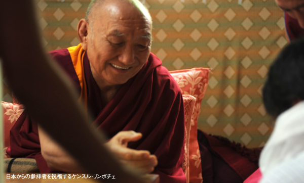 khensurrinpoche