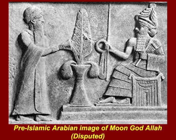 https://i0.wp.com/www.mmdtkw.org/CRUS0115-Pre-IslamicAllah1.jpg
