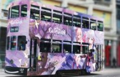 Ajude a projetar o ônibus Genshin Impact Anniversary e ganhe prêmios do mundo real