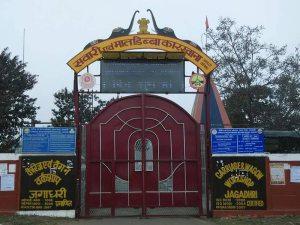 An Industrial visit to Northern Railway Jagadhari Workshop, Yamunanagar