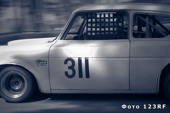 00709 123RF - Авто үшін тығын деген не?
