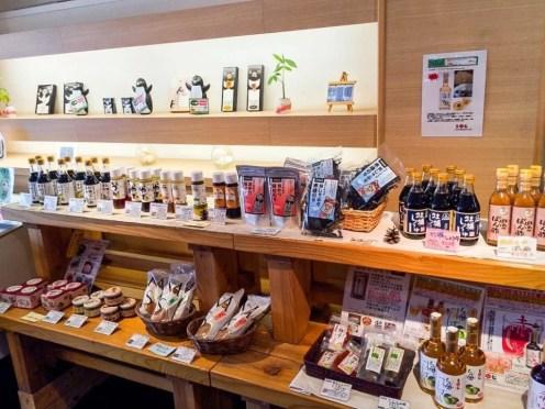 日本三景松島「たいかん亭」食品コーナー