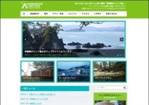 神割崎キャンプ場公式ホームページ